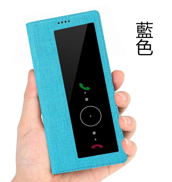 華為 P30 翻蓋手機皮套 隱形磁扣 保護套 插卡式 內透明軟殼 支架手機套 防摔保護殼 手機套