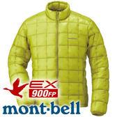 【Mont-Bell 日本 E.X. LT Down 男 900FP羽絨夾克 黃綠】1101474/羽絨夾克★滿額送