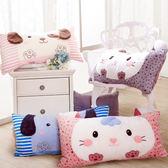 【R.Q.POLO】小時候系列 多功能可愛貓造型抱枕/娃娃抱枕/辦公室午安枕/靠墊/腰枕(多款花色)