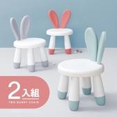 【買一送一】IDEA-俏皮可愛萌萌兔子椅 兒童椅凳 小椅子【SX-150-2】