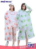 長款雨衣男女成人徒步時尚長款雨衣成人全身戶外雨披【英賽德3C數碼館】