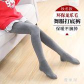 兒童連褲襪秋冬款加厚加絨 白色舞蹈襪褲中厚 女童打底襪踩腳秋款 QG9690『優童屋』