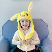 兔耳朵帽子兒童兔子帽可愛卡通秋冬款帽子【聚可愛】