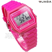 JAGA捷卡 保證防水可游泳 夜間冷光 多功能輕巧休閒運動電子錶 中性錶 女錶 M1103-G(粉)