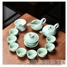 茶具套裝陶瓷小套功夫茶具套裝家用單個懶人石墨全自動泡茶蓋碗茶壺茶杯C 大宅女韓國館