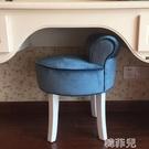 化妝椅 歐式梳妝凳化妝凳子靠背梳妝台凳子化妝椅化妝凳電腦凳美甲凳圓凳 mks新年禮物