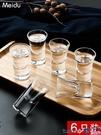 熱賣玻璃杯 玻璃小酒杯白酒杯一口杯烈酒杯家用小號子彈杯酒盅喝酒杯套裝酒具 coco