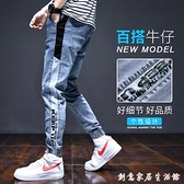 工裝牛仔褲子男士夏季薄款潮牌寬鬆2021年新款春秋款束腳哈倫長褲 創意家居