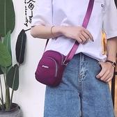 手機斜背包 新款韓版休閒大屏手機包單肩包女牛津斜挎布包豎款迷你手機袋小包 薇薇
