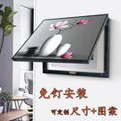 電表箱 免打孔電表箱裝飾畫遮擋強電箱電閘箱子配電盒蓋板的掛畫定制照片