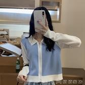 針織外套 秋裝2020年新款洋氣短款針織衫開衫外套ins設計感小眾長袖上衣女 俏俏家居