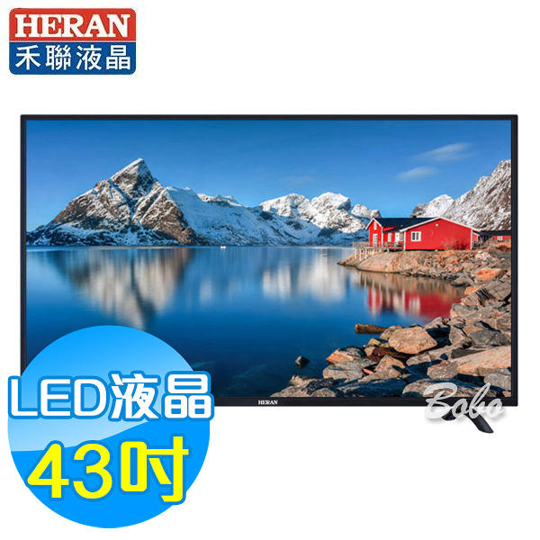 禾聯HERAN 43吋 LED液晶電視【HF-43VA1】
