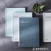 筆記本筆記本子記事本 韓國小清新簡約線圈本 學生文具本子 酷斯特數位3C