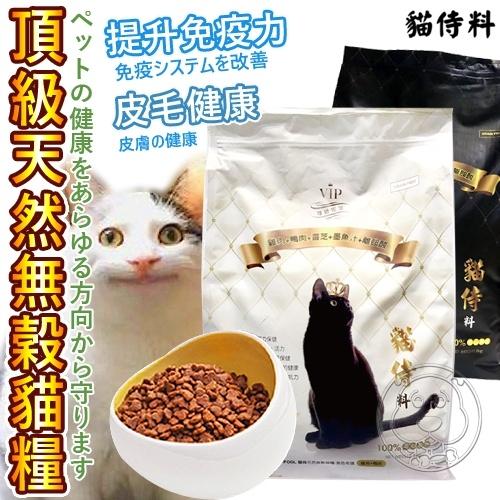 四個工作天出貨除了缺貨》(免運)貓侍Catpool 貓侍料 天然無穀貓糧 雞肉+鴨肉(白) 1.5kg