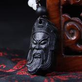 黑檀木雕刻關公吊墜項墜 關二爺武財神項鏈