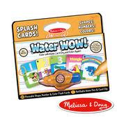 美國瑪莉莎 Melissa & Doug 旅遊樂 - 神奇水畫卡 數字顏色形狀