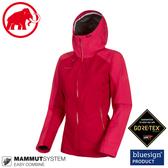 【MAMMUT 女 Convey Tour Gore-Tex 連帽防水外套《速克達/火龍果》】1010-26022/衝鋒衣