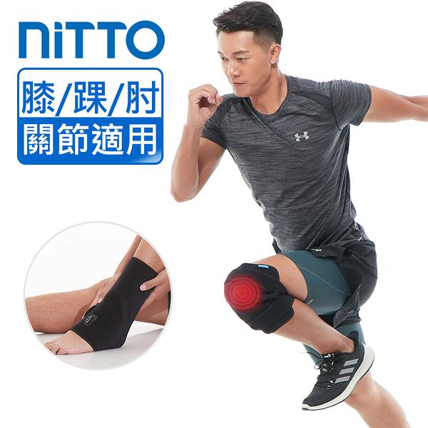 NITTO 日陶醫療用 膝部 熱敷墊 WMD1820