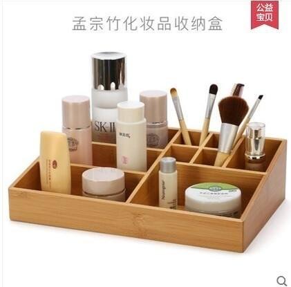 木質化妝品收納盒 桌面大容量收納盒【竹質化妝品收納盒】