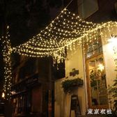 圣誕led小彩燈星星燈閃燈串燈滿天星裝飾少女心房間布置 QQ27360『東京衣社』