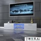 跨境時尚北歐高光LED電視柜 視聽柜茶幾訂製 多功能收納電視柜【極致男人】