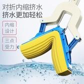 吸水海綿平板免手洗一拖旋轉干濕兩用家用懶人瓷磚地拖布凈YYS  【快速出貨】