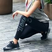 瑜珈褲(長褲)-戶外慢跑高彈力字母印花女健身褲2色73ob24【時尚巴黎】
