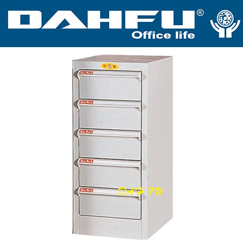 DAHFU 大富 SY- A4-110NG   特殊規格效率櫃-W282xD330xH640(mm) 高底座  / 個