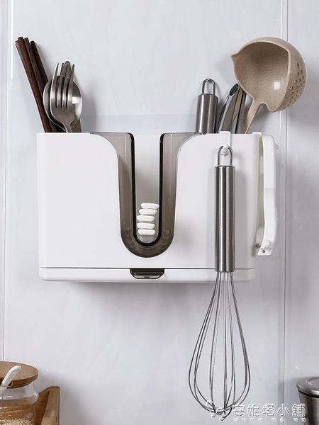 創意筷子筒架收納盒刀叉家用廚房兜北歐個性壁掛式勺子筷籠快子摟 母親節禮物
