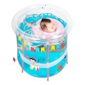 嬰兒遊泳池  家用新生兒童加厚透明 洗澡桶 充氣支架保溫池 寶寶遊泳桶
