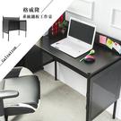 電腦桌/書桌/辦公桌 格威隆烤漆黑系統鐵板工作桌  dayneeds