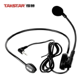麥克風 Takstar/得勝 HM-700擴音器小耳麥話筒通用蜜蜂頭戴式有線麥克風  維多