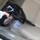 車載吸塵器汽車超強力大功率車用吸塵器家用兩用車內小型12V專用 樂芙美鞋