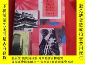 二手書博民逛書店THE罕見UNDEFEATED ROBERT HARVEYY179070 THE UNDEFEATED ROB