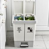 垃圾桶分類垃圾桶廚房家用帶蓋創意大號專用廁所客廳高檔腳踩腳踏拉圾筒 「雙10特惠」