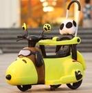 電動車 新款電動摩托車三輪車6個月6歲輕便手推車小孩充電可坐玩具車TW【快速出貨八折搶購】
