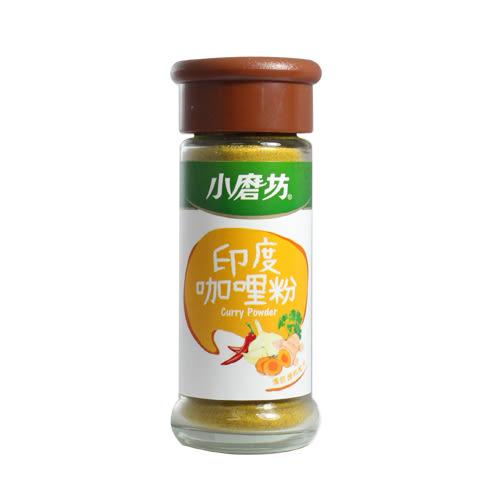 小磨坊印度咖哩粉25g【愛買】