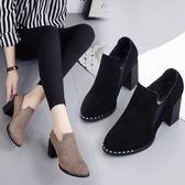 女鞋粗跟短靴圓頭高跟靴子切爾西靴百搭馬丁靴單靴女靴 伊衫風尚