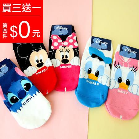 韓國 迪士尼系列字母偷看造型短襪 襪子 造型襪 流行襪