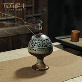 香爐 陶瓷仿古盤香香爐擺件創意家用室內復古檀香香薰爐博山爐  新品