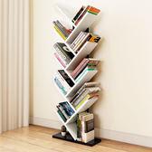 樹形書架簡約現代客廳簡易落地書架置物架個性臥室兒童書架經濟型WY
