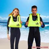 救生衣口吹式充氣便捷浮力背心救生衣潛水浮潛游泳沖浪漂流海釣兒童成人JD CY潮流站