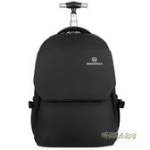 出口美國拉桿背包雙肩旅行包女商務電腦包學生書包19寸21寸登機箱MBS「時尚彩虹屋」