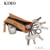 男女士鑰匙包 歐美拉鍊多功能簡約零錢包牛皮汽車鑰匙扣  檸檬衣舍