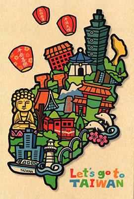 【收藏天地】台灣紀念品*明信片-台灣全景 /文創  手帳 文具 禮品 小物 手冊
