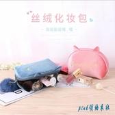 清新風化妝包小號便攜女大容量可愛日系洗漱包化妝品收納盒袋 OO7099『pink領袖衣社』