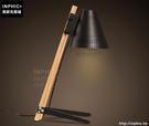 INPHIC- 北歐原木質檯燈現代臥室床頭櫃燈閱讀鐵藝燈罩實木檯燈-A款_S197C