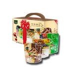 「長青穀典」繽紛堅果禮盒