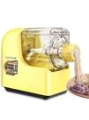 麵條機家用全自動智慧壓麵機電動小型多功能餃子皮制麵機220V NMS 樂活生活館