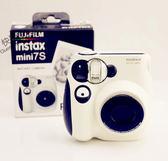 拍立得富士拍立得一次成像熊貓相機mini7s熊貓相機行貨限時一天下殺8折